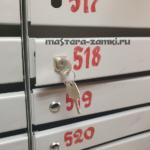 Замена почтового ящика